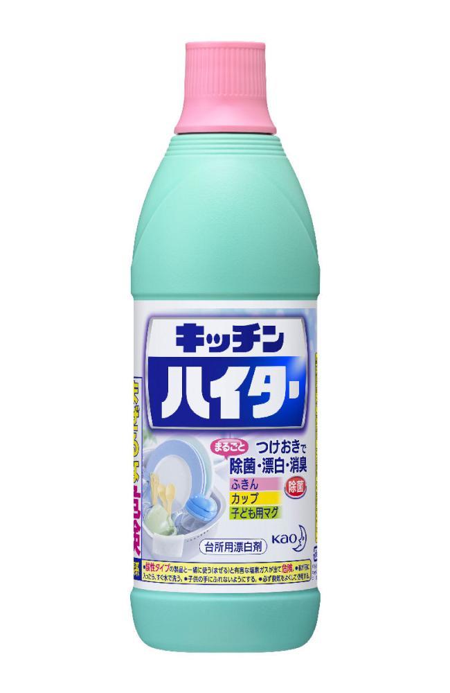 花王 キッチンハイター 小 600ml