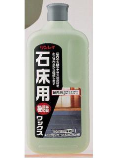 リンレイ 石床用樹脂ワックス 1L