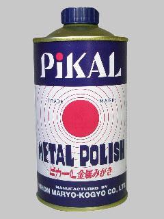 日本磨料工業 金属みがき ピカール液 300g