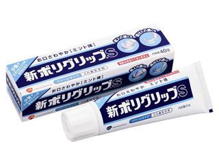 gsk 入れ歯安定剤 新ポリグリップS ミント味 40g