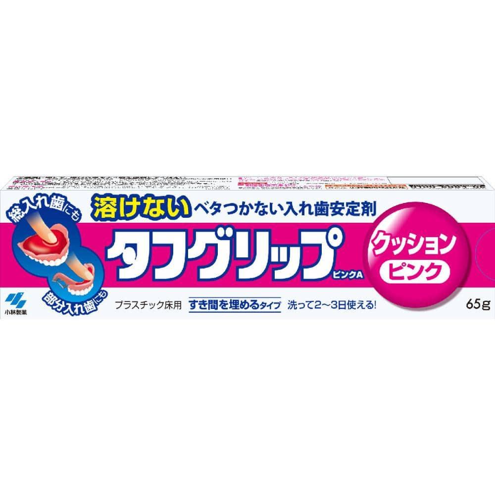 小林製薬 タフグリップ クッション ピンク 65g