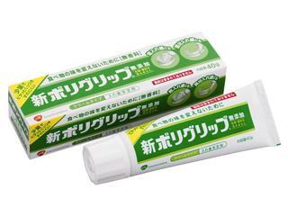 gsk 入れ歯安定剤 新ポリグリップ 無添加 40g