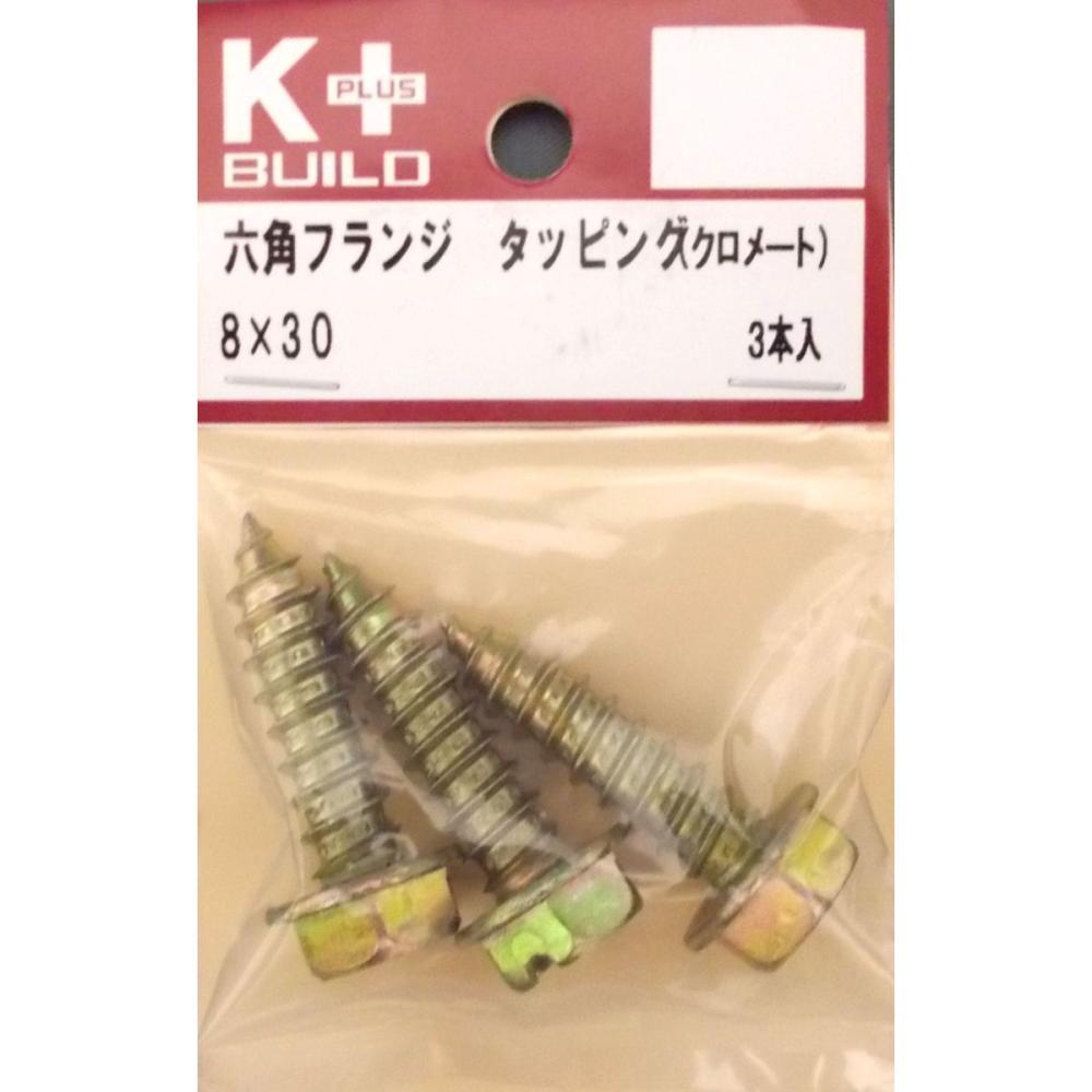 K+クロメート六角フランジタッピング 8×30