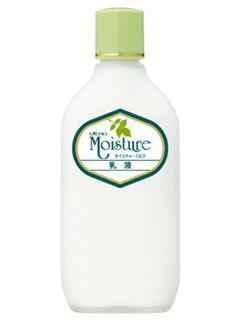 ウテナ モイスチャーミルク 155ml