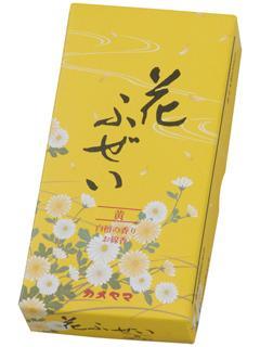 カメヤマ 花ふぜい 黄 白檀 約100g
