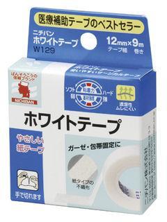ニチバン ホワイトテープ 12mm×9m