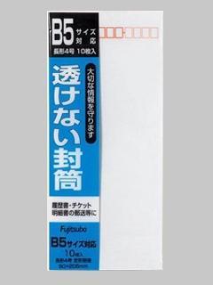 【クリックでお店のこの商品のページへ】マルアイ 透けない封筒長4 フ-SN4