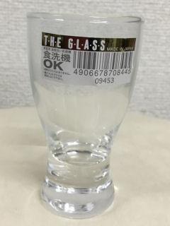 冷酒グラス75ml