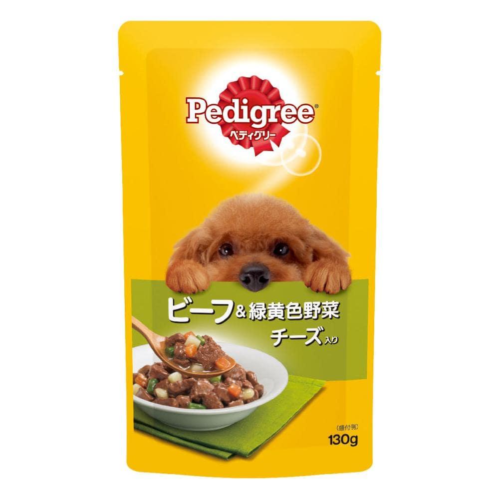 マース ぺディグリーパウチ 成犬用 ビーフ&緑黄色野菜 チーズ入り 130g