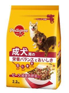マースジャパン ぺディグリー 成犬用 ビーフ&緑黄色野菜入り 2.2kg
