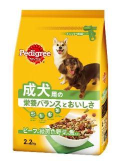 ぺディグリー 成犬用 ビーフ&緑黄色野菜&魚入り 2.2kg