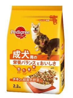 マースジャパン ぺディグリー 成犬用 チキン&緑黄色野菜入り 2.2kg