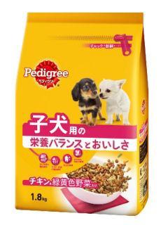 マースジャパン ぺディグリー 子犬用 チキン&緑黄色野菜入り 1.8kg