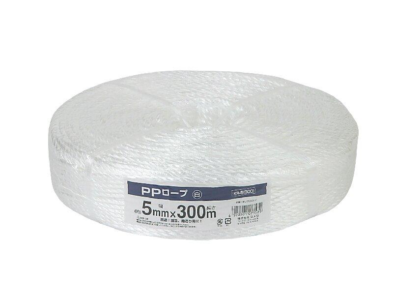 PPロープ白 5mm×300m KR-5(300)