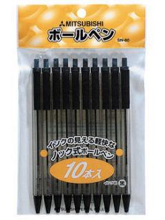 三菱 ノック式ボールペン SN-80 黒 10本パック