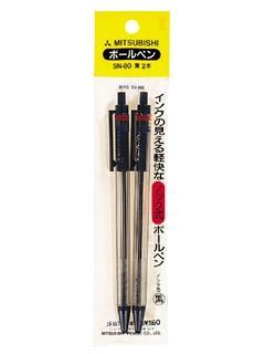 三菱鉛筆 ボールペン ニューライナー 黒 2P