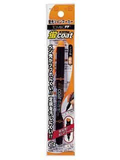 トンボ 蛍コート 橙 GCA-114