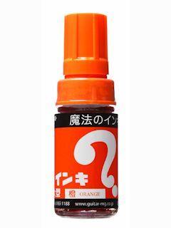 寺西 マジック 大 橙