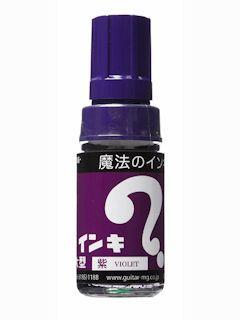 寺西 マジック 大 紫