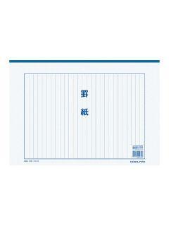 コクヨ 罫紙 B4 ケイ-10