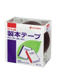 ニチバン 製本テープ BK-50黒
