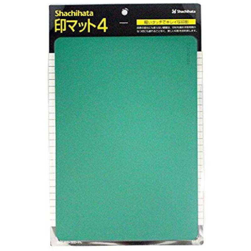 シヤチハタ 印マット4 大型 グリーン IM-3
