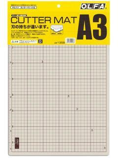 オルファ カッターマットA3 135B