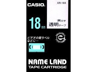 カシオ ネームランドテープ XR-18X