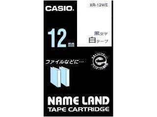 カシオ ネームランドテープ XR-12WE
