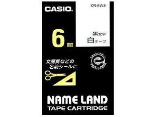 カシオ ネームランドテープ XR-6WE