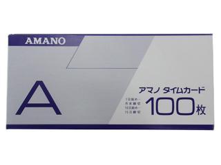 アマノ タイムカード A 100枚入