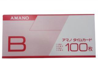 アマノ タイムカード B 100枚入