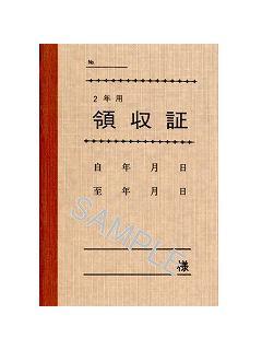 日本法令 契約 7-1