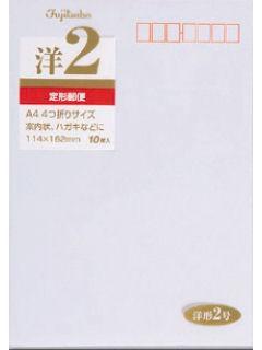 マルアイ 洋形封筒2号 ヨ-12