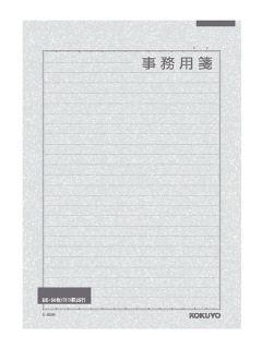 コクヨ 事務用箋 B5 横罫 ヒ-502
