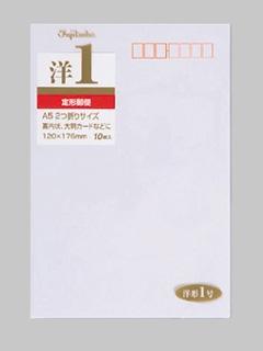 マルアイ 洋型封筒 ヨ-11