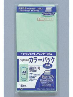 マルアイ カラーパック封筒 長3グリーンPN-3G