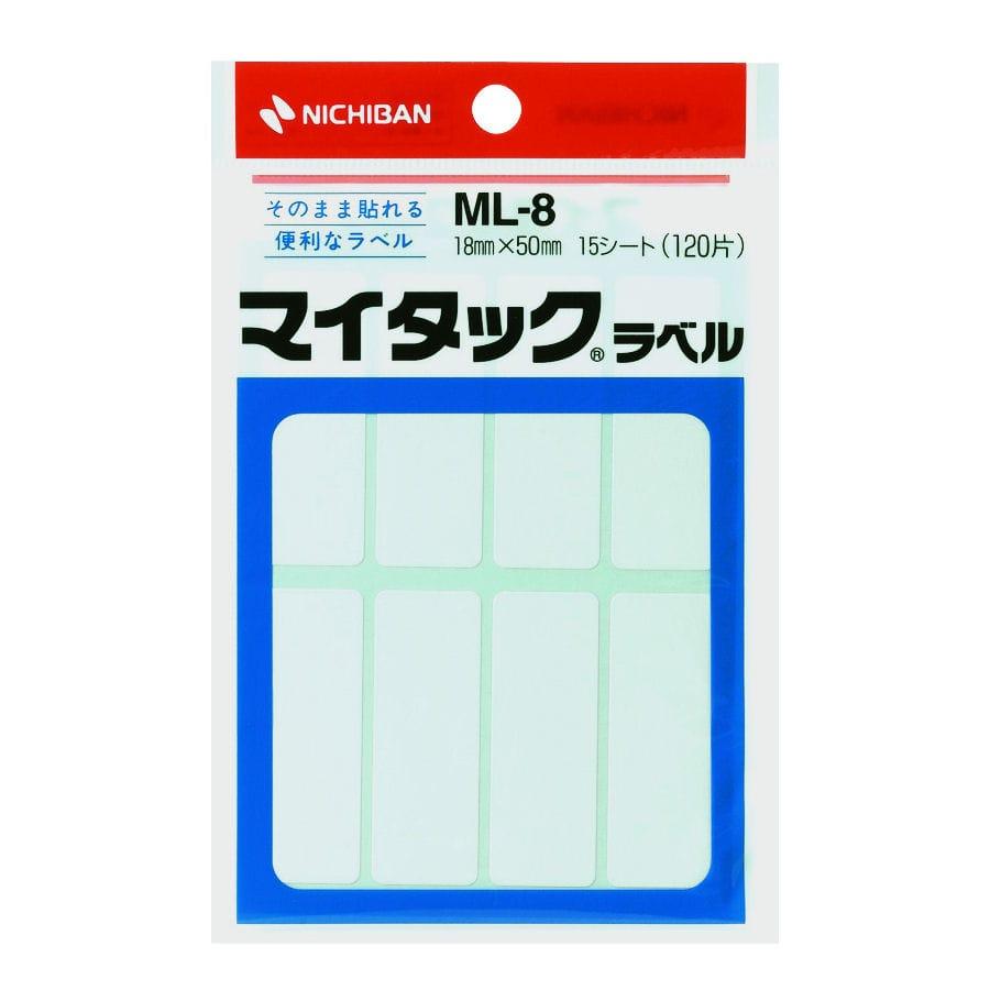 ニチバン 一般無地ラベル 手書き用 白無地 8片×15シート入り ML-8