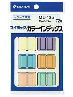 カラー インデックス ML-135