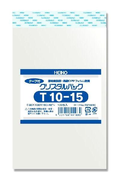 HEIKO クリスタルパック T10-15 100枚入り