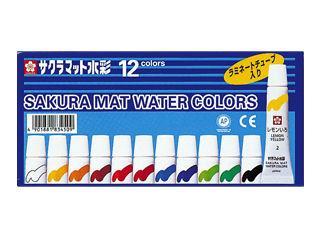 サクラ 水彩絵の具 12色