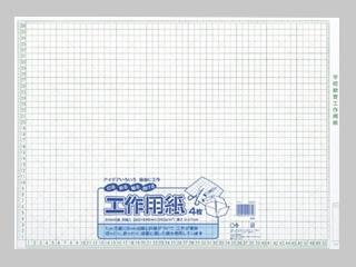 マルアイ 工作用紙 P4コ-L-11