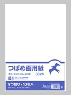 オキナ 画用紙100 マイモツバメN016