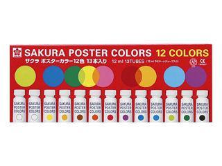 サクラ ポスターカラー 12C