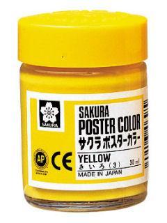 サクラ ポスターカラー 黄色