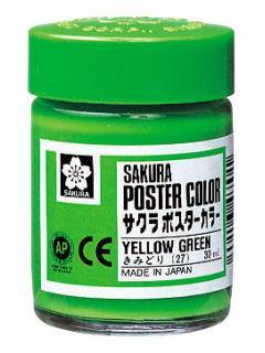 サクラ ポスターカラー 黄緑