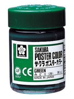 サクラ ポスターカラー 緑