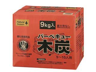 マングローブ木炭 9kg