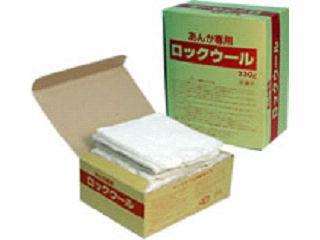 アンカ用ロックウール (石綿)