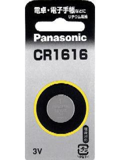 コイン形リチウム電池 CR1616P
